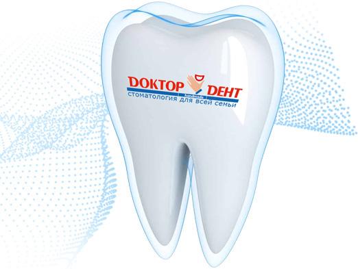 Нанопластик для зубов Doctor Dent в Луцке